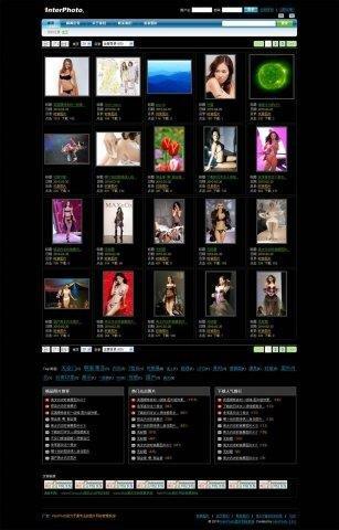 InterPhoto Image Gallery CMS Demo