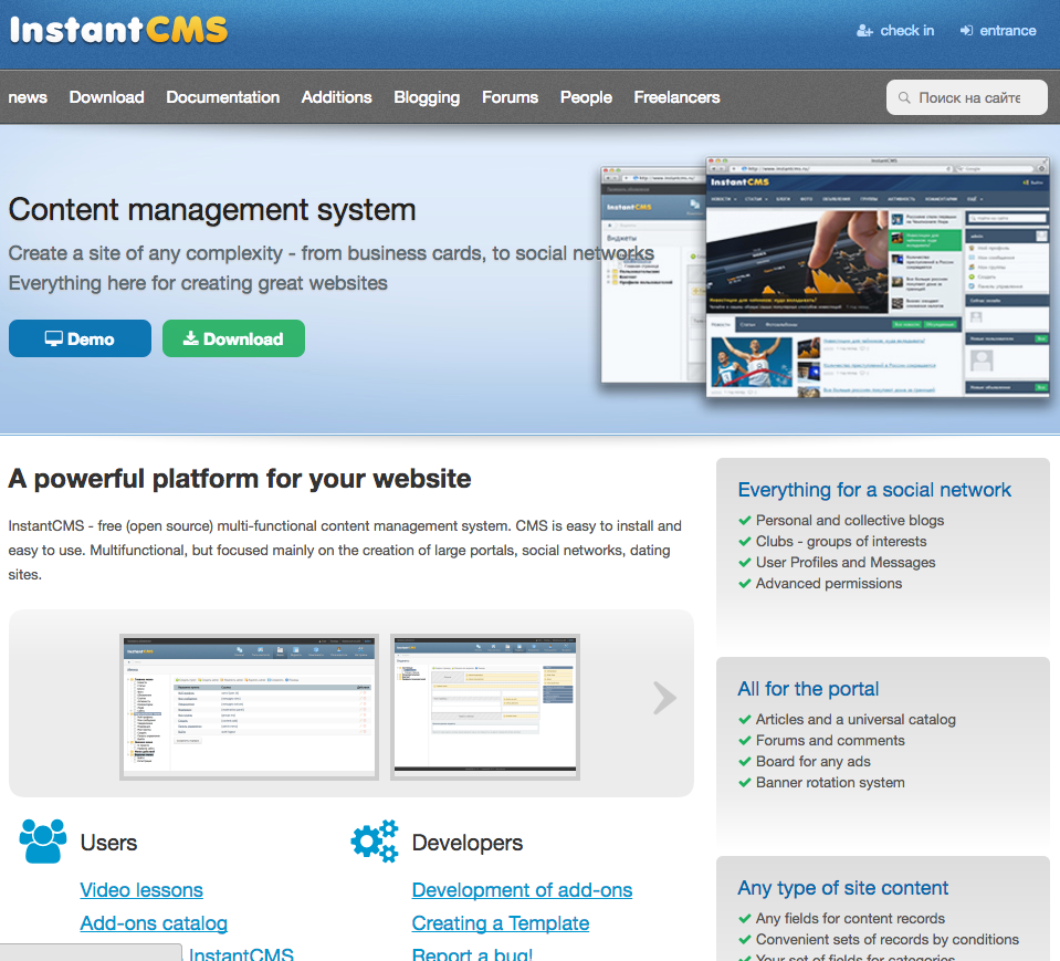 isntantcms demo preview