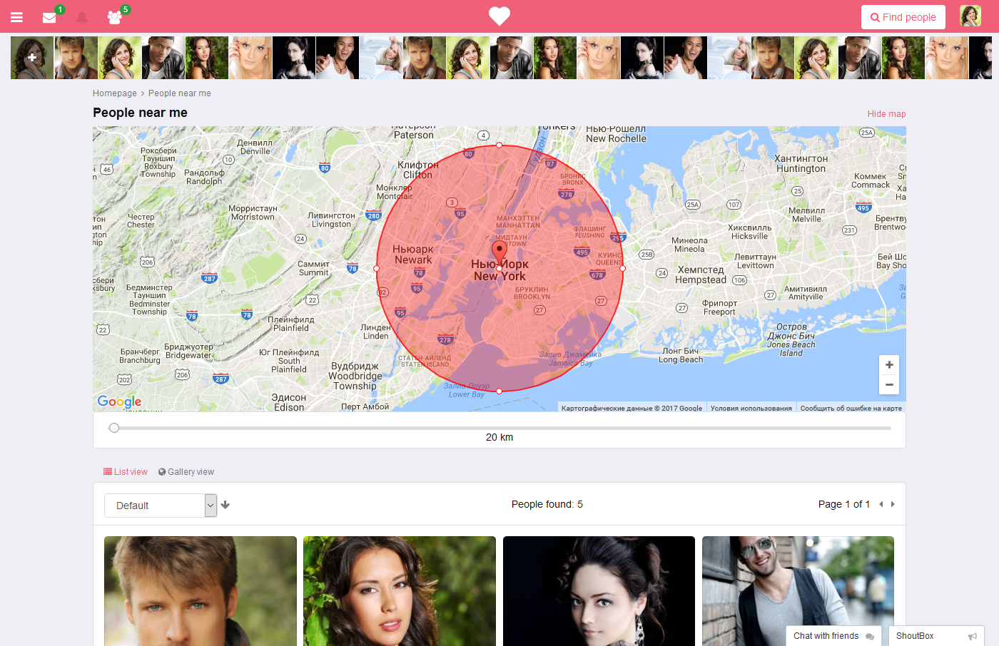 Pg Dating Pro Online Demo - Nearest Users