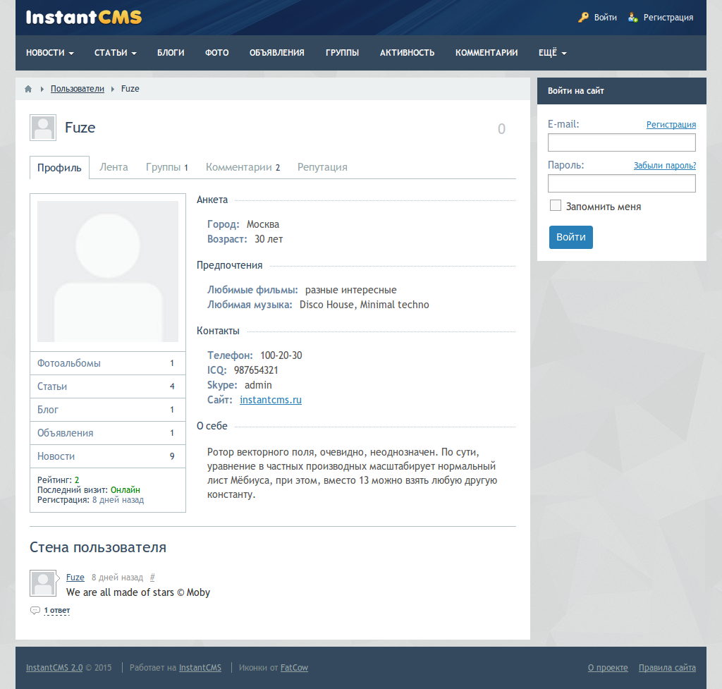 InstantCMS User Profile