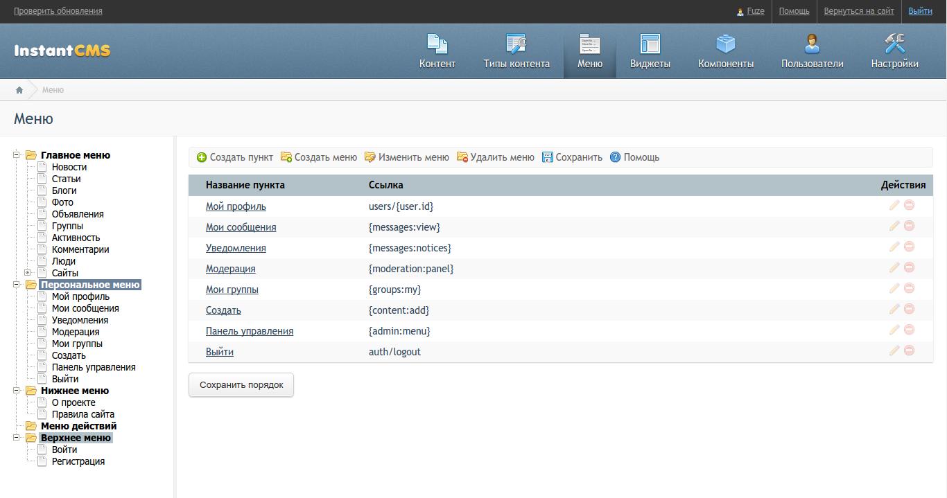 InstantCMS Admin Dashboard